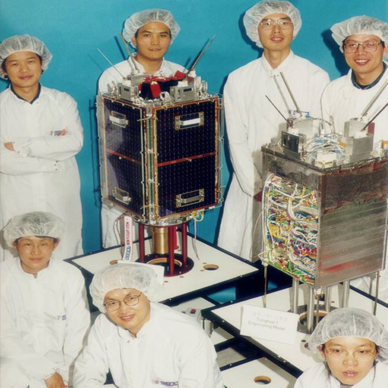 Tsinghua-1: Launched 2000